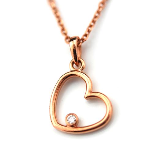 Rose gold floating diamond heart pendant gallery of diamonds aloadofball Images